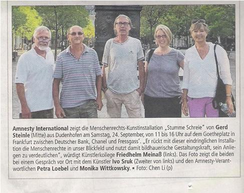 Ausstellung Frankfurt Goetheplatz 03
